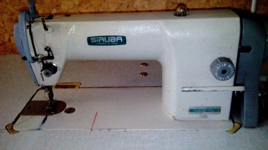 Купить прямострочную швейную машину б у в Санкт-петербурге