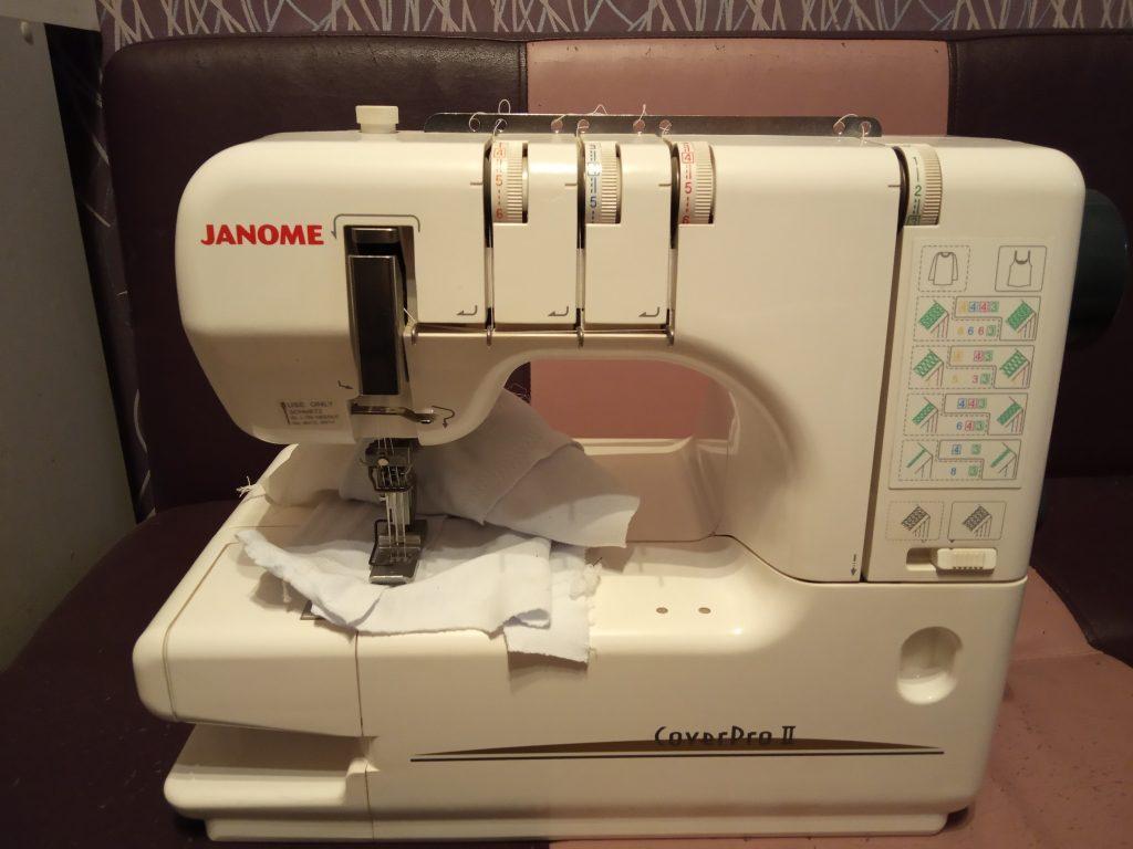 Бытовая, распошивальная, швейная, машина, Janome, СПб